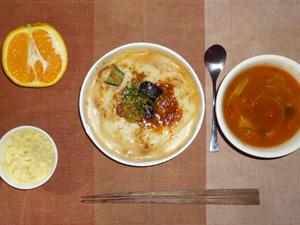 茄子とペンネのグラタン,マッシュポテト,ミネストローネスープ,オレンジ