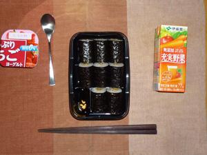 納豆巻き,お野菜ジュース,ヨーグルト