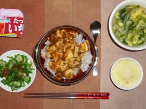 麻婆豆腐丼,オクラのおひたし,マッシュポテト,ほうれん草ともやしの中華スープ,ヨーグルト