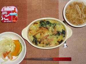 ポテトグラタン,蒸し野菜,もやしのスープ,ヨーグルト