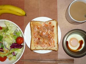 イチゴジャムトースト,目玉焼き,バナナ,コーヒー
