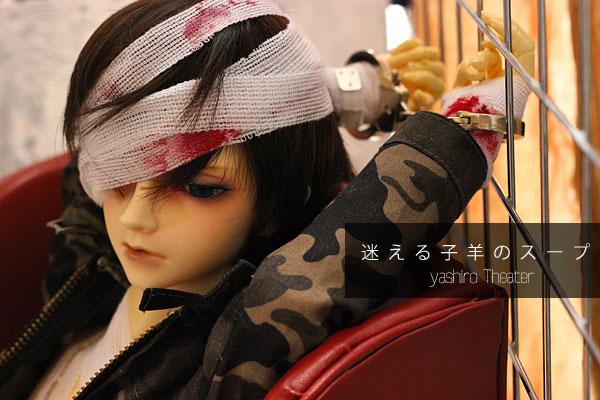 doll20131219004.jpg