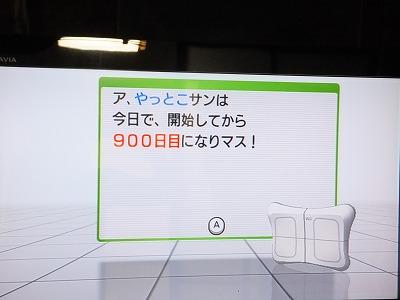 wii 900