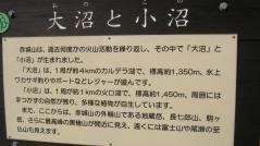 akagi121021-108
