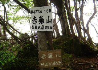 akanagi120716-240