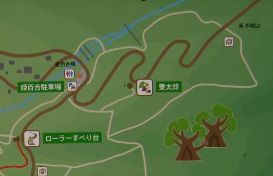 arayama120513-276
