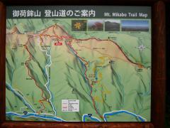 mikabo120708-101