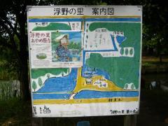 ukiya120617-102
