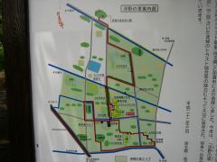 ukiya120617-103