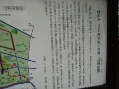 ukiya120617-104