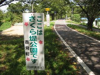 yosimi120909-202