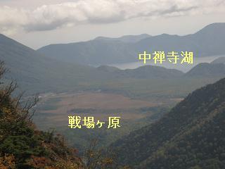 yusengatake121008-229