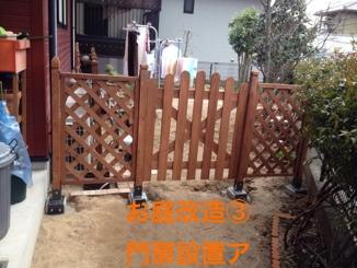 fc2blog_20131230202205829.jpg