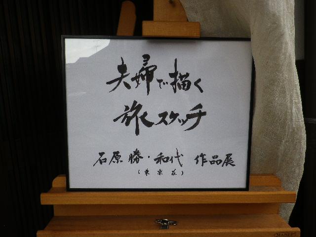 ishihara001