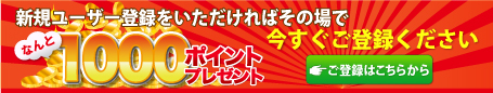 10th-campaign.jpg
