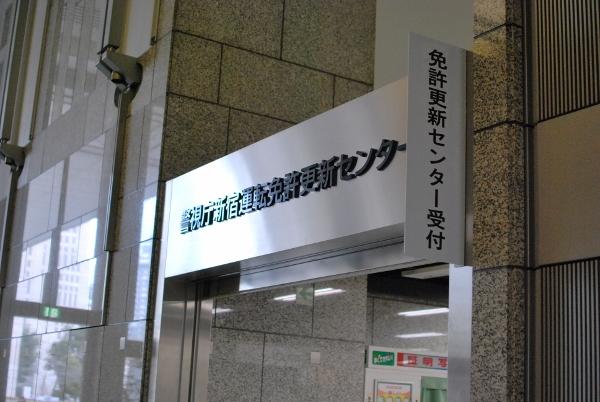 20121221-03.jpg