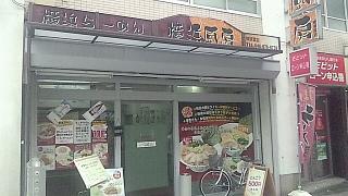 2012_08_04_14_40_44.jpg