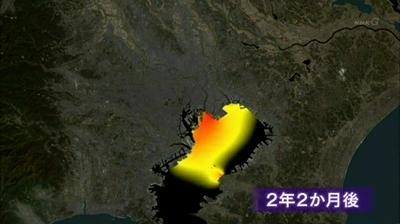 東京湾セシウム 6