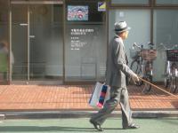 団子坂 紳士