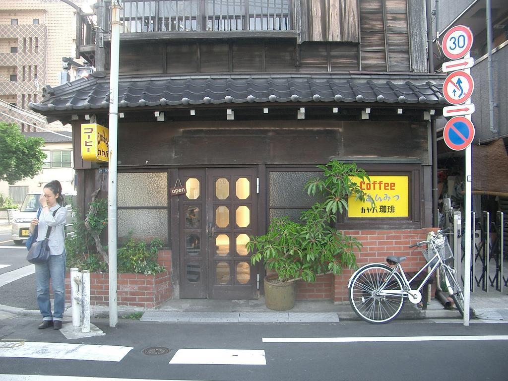喫茶店カヤバ 1