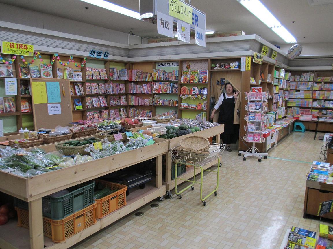 中島書店 ナナメ