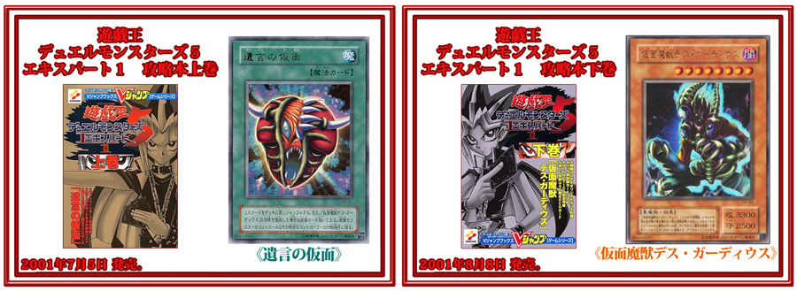 ゲーム攻略本付属-GB-GBA-NDS--04.jpg