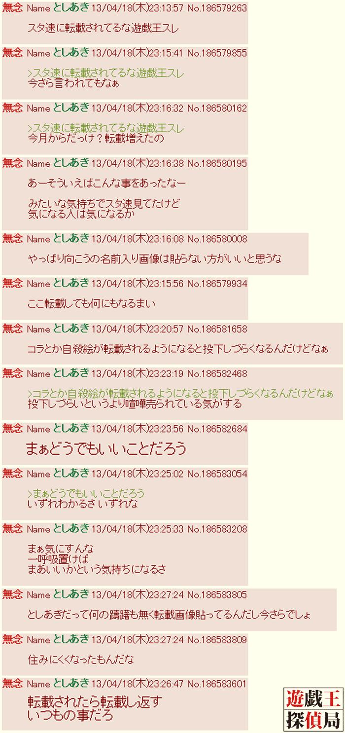 スタ 速 遊戯王