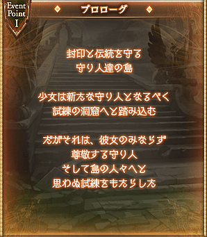 description_event_1-1.png