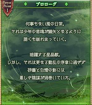 description_event_1-4.png