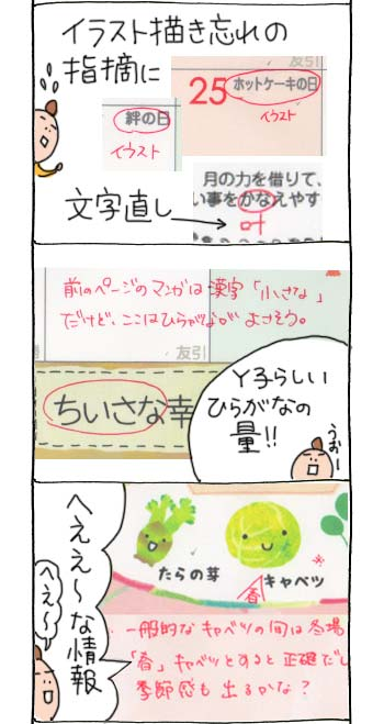 2014yui2.jpg