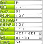 se_bug.jpg