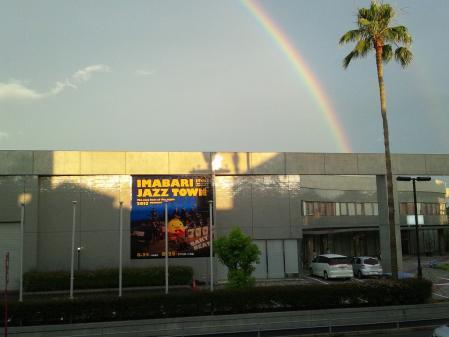 バリィさんと虹