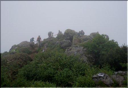 燧ケ岳山頂 俎嵓