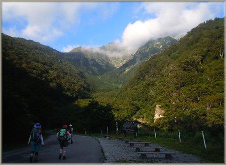 谷川岳 マチガ沢