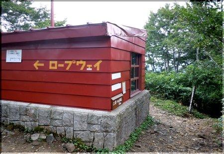 熊穴澤避難小屋@谷川岳