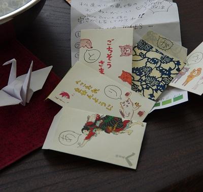 20141012宝探し