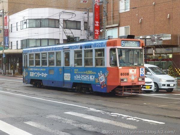 P1100551
