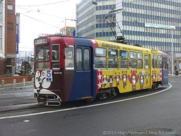 P1100554