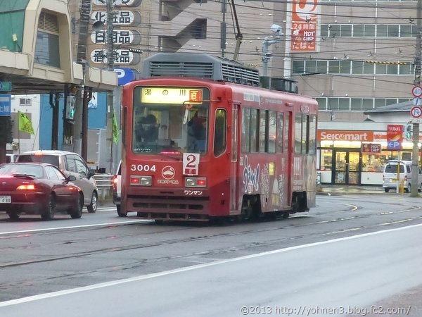 P1100503