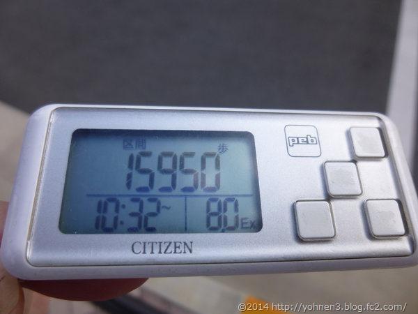 P1240767