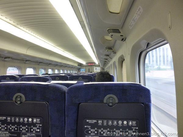 P1230991