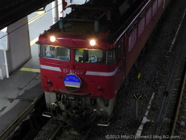 P1100760