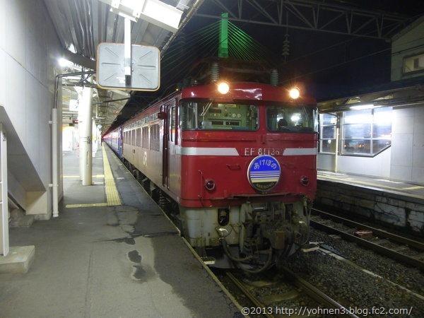 P1100766