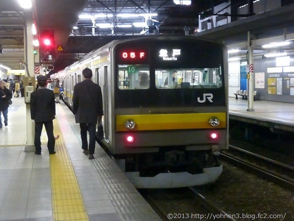 P1110486
