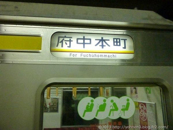 P1110548