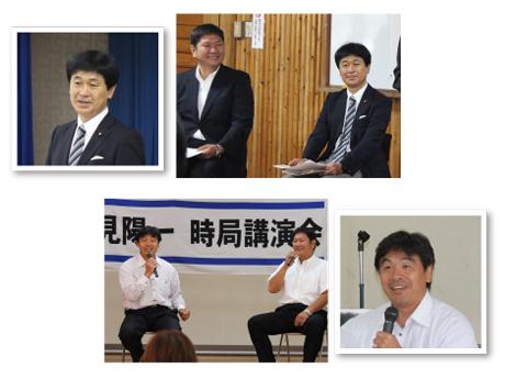 kimura_hase.jpg