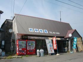村中水産24.7.24CIMG0472_convert_20120728105311