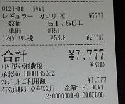 1358578084836.jpg
