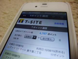 20120813-02.jpg