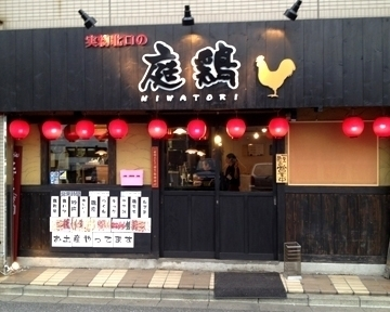 20120819-01.png
